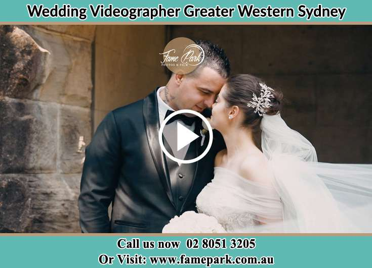 Bride and Groom look at each other Greater Western Sydney